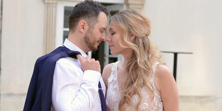 Knjiga Vjenčanja